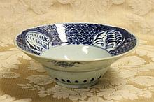 A Chinese 19th century hand painted blue and white