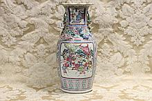 A good 19th century Chinese porcelain vase having