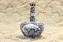 A Chinese six sectional porcelain vase with blue
