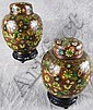 PAIR OF OLD CHINESE CLOISONNE GINGER JARS ON STANDS.  Ca. 1920's.  8 1/4