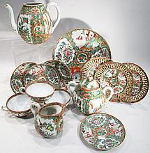 CHINESE EXPORT PORCELAIN ROSE MEDALLION.  Including one dinner plate, one teapot  , one creamer, on sugar, three tea cups, four saucers and three pierced edge small dishes.