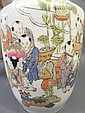 PAIR OF CHINESE REPUBLIC EAR POLYCHROME DECORATED PORCELAIN VASES.  With depictions of young scholars engaged in various pursuits.  16 1/2