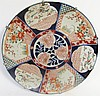 JAPANESE SIX PANEL IMARI CHARGER.  16