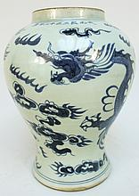 CHINESE DRAGON DECORATED GINGER JAR.  Pale blue ground, 20th century.  10