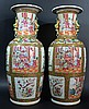 Pair Chinese 19 C. Rose Medallion Vases