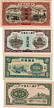 Four Chinese Currency Notes