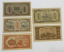 Five Chinese Currency Notes
