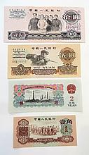 Four Chinese Yuan Currency Notes