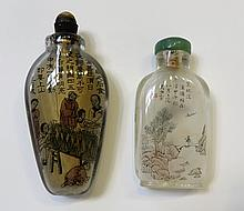 Two Very Fine Chinese Reverse Glass Snuff Bottles
