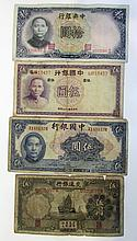 Four Chinese Bank Notes 1930'S-1940'S