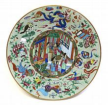 Chinese Porcelain Charger
