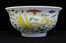 Small Doucai Bowl
