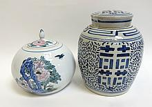 Two Chinese Porcelain