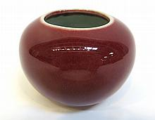 Qing Oxblood Brush Washer
