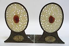Pair Of Jade & Agate Book Ends