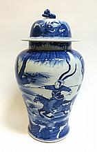 Qing Lidded Porcelain Jar