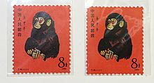 Two Golden Monkey Stamps