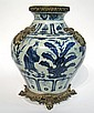 Large Chinese Dark Blue & White Vase