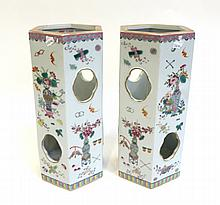 Pair Qianlong Mark Famille Rose Hat Stands