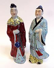 Chinese Figures