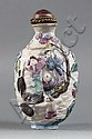 Chinese Famille Rose relief decorated porcelain snuff bottle