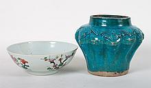 Chinese porcelain bowl and glazed terracotta vase