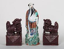 Three Chinese hardstone and porcelain articles