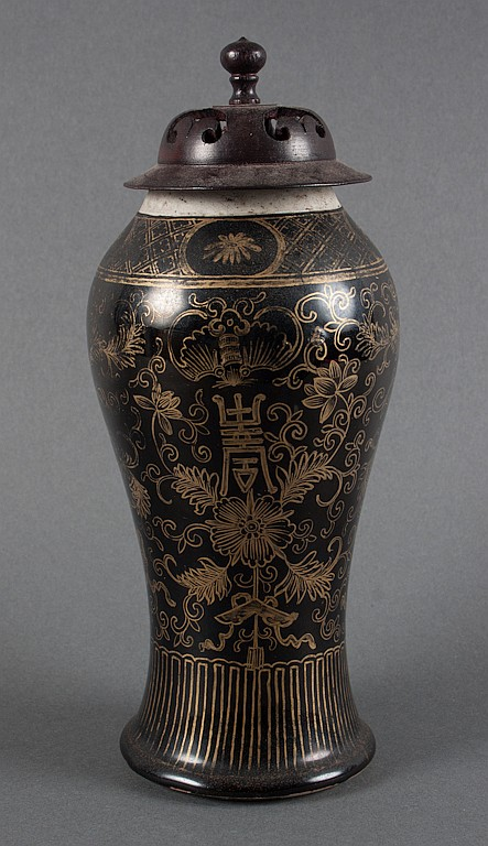 Chinese gilt decorated mirrored black porcelain covered jar