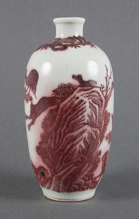 Chinese rouge-de-fer porcelain vase