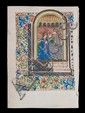 [Medieval Manuscript] Leaf from a Book of Hours with miniature depicting the coronation of the Virgin, France, 15th century