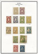 BAVARIA - A tidy M & U collection circa 1849-1920