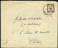1925 5m cover to Cairo, tied EL-OBEID POST OFFICE