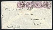 1885 two covers from same correspondence posted