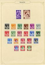 MALACCA 1948-65 fine M collection on leaves incl.