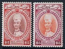 KELANTAN 1937-65 fine M collection on leaves incl.