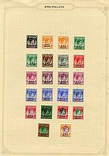MALAYA 1935-67 M & U collection on leaves incl.