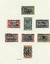 1886-1960 VFU collection on leaves incl. 1886 5c &