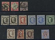 1884 National Telephone Co. basic M set of 5 vals