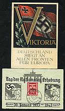 1941 'VIKTORIA' Victory for Europe card produced
