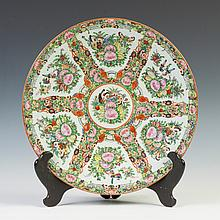 Chinese Export Rose Medallion Charger