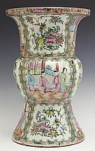 Unusual Famille Rose Cylindrical Waisted Vase, 20th c., with panel decorations of birds, flowers, and court scenes, H.- 12 3/4 in.,...