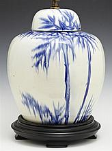 Chinese Porcelain Ginger Jar, late 19th c., with blue bamboo decoration, now on a carved hardwood base as a lamp, H.- 13 in., Dia.-...