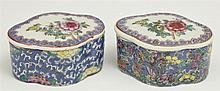 Pair of Chinese Qian Lang Style Famille Rose Covered Lobed Boxes, 19th c., with floral and butterfly decoration, H.- 1 7/16 in., W.-...