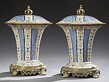 Pair of Chinese Bronze Mounted Crackleware Porcelain Covered Urns, 20th c., of tapered lobed form, with gilt and polychromed floral...