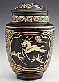 Chinese Glazed Cizhou Covered Earthenware Baluster Jar, late 19th c., the rim with Greek key decoration, over sides with panel decor...