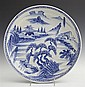 Imari Blue and White Shallow Porcelain Bowl, 20th c., with landscape decoration, H- 2 1/2 in., Dia.- 12 1/4 in.