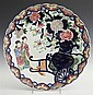 Imari Scalloped Porcelain Charger, c. 1900, with floral and figural decoration, H.- 1 5/8 in., Dia.- 12 1/8 in.