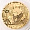 500 Yuan