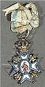 St. Sava-Orden. Kommandeurkreuz III. Klasse.