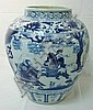 LARGE BLUE & WHITE ORIENTAL URN W/WARRIORS, MAN